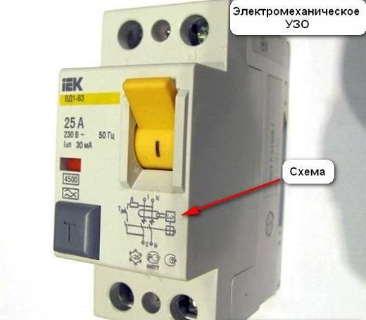На снимке электромеханическое УЗО