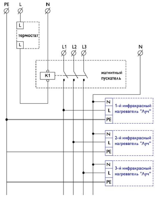Схема подключения регулятора мощности с инфракрасным обогревателем пленочного типа на картинке