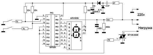 Схема низковольтного регулятора для паяльника на рисунке