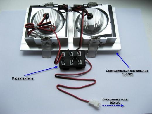На фото показано как подключить светодиодную люстру с пультом управления