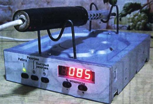 На снимке представлен повышающий регулятор мощности для паяльника