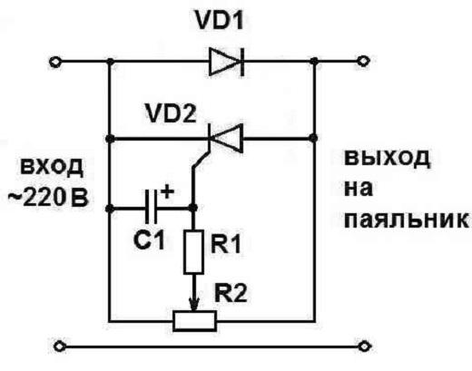 Схема регулятора температуры для паяльника на рисунке