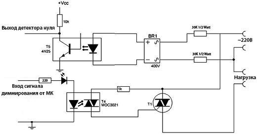 Схема диммера на симисторе
