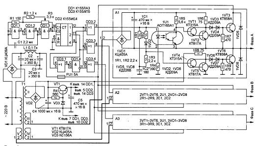 Схема частотного преобразователя для трехфазного двигателя