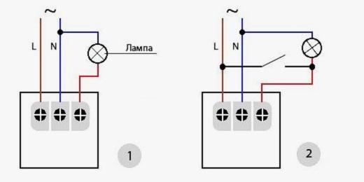 На рисунке представлена схема подключения фотореде
