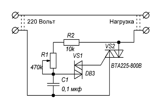Регулятор мощности на симисторе на схеме