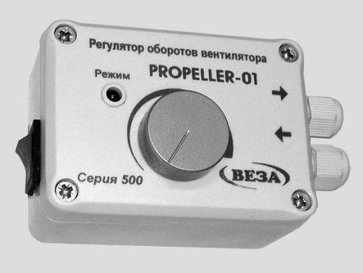 Симисторный регулятор на вентилятор изображен на фото