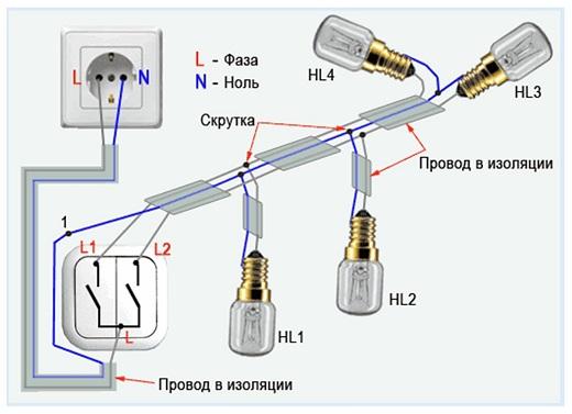 На фото показана схема подключения 4 лампочек к выключателю