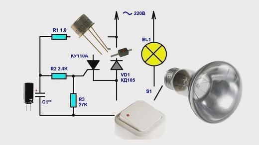 Плавное включение ламп накаливания 220в на рисунке