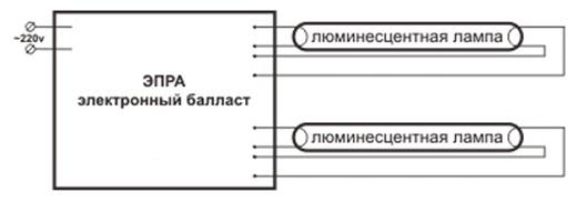 Схема включения двух люминесцентных ламп через балласт