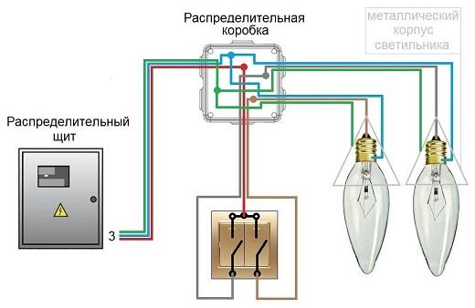 Схема подключения двух лампочек к одному двухклавишному выключателю на картинке