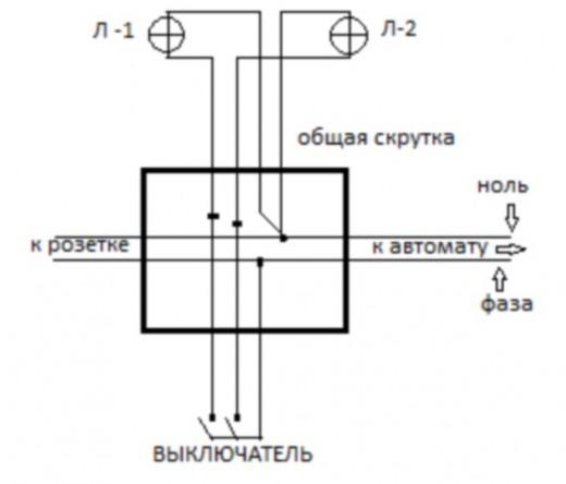 Схема подключения двух лампочек к одному  выключателю на рисунке