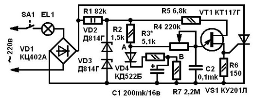 Еще одна схема плавного включения ламп накаливания