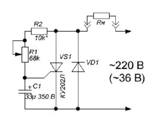 Схема регулятора для паяльника на 36 вольт