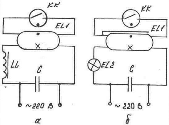 Схема включения лампы без дросселя на картинке