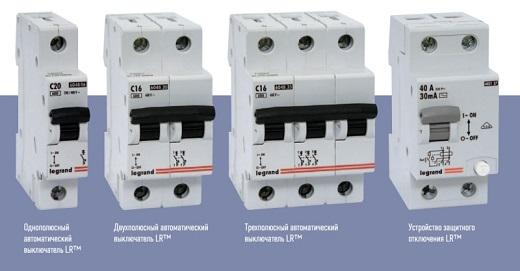 На фотографии автоматические выключатели Legrand