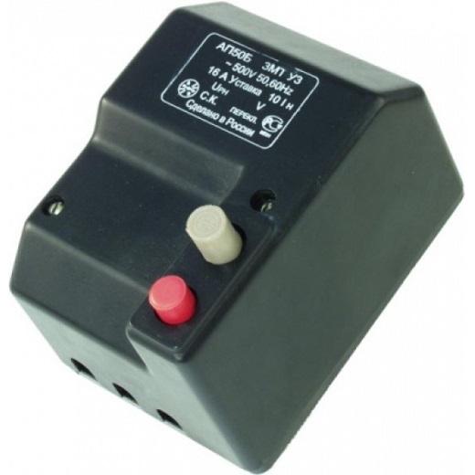 Выключатель АП 50Б изображен на фото