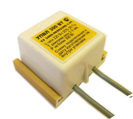 На фото устройство плавного включения ламп накаливания УПВС