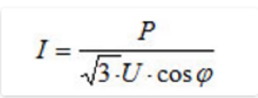 Формула расчета трехфазного тока