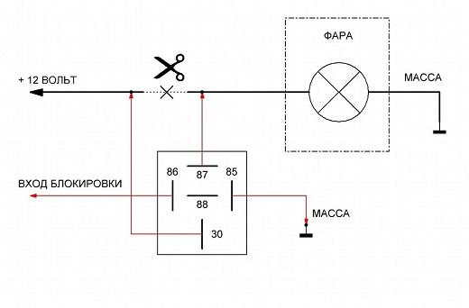 Схема плавного включения ламп накаливания 12в на рисунке
