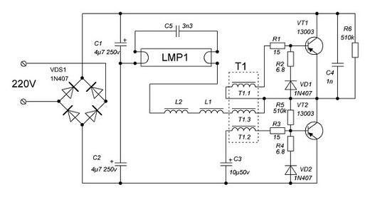 На рисунке представлена схема электронного балласта для 4 люминесцентных ламп