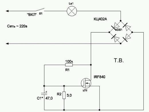 Схема плавного включения ламп накаливания на рисунке